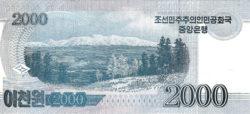 2000 вон