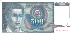 500 динар