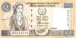 1 фунт (1 лира)
