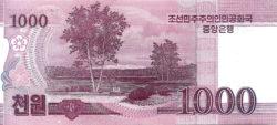 1000 вон