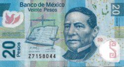 20 песо