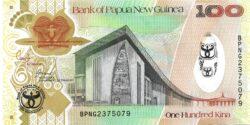100 кина — 35 лет банку