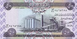50 динар