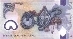 5 кина