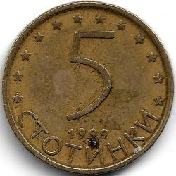 5 стотинок