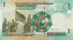 1 динар