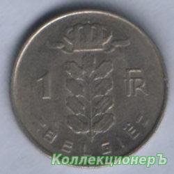1 франк