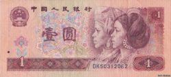 1 юань