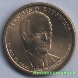 1 доллар — Рузвельт