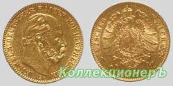 Единая валюта Германии 1873 года