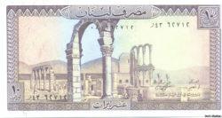 10 ливр