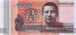 100 риель