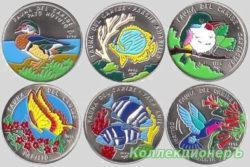 Когда появились первые цветные монеты?