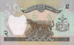 2 рупии