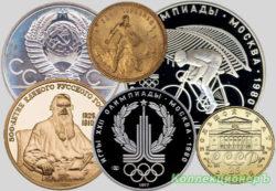 Юбилейные монеты из драгоценных металлов