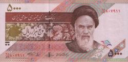 5000 риал