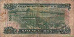 50 донг