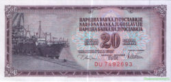 20 динар