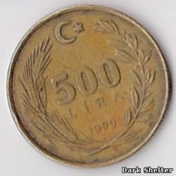 500 лира