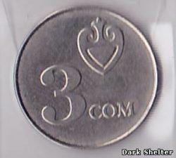 3 сом
