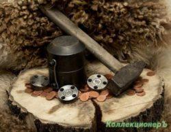 Качество чеканки монет