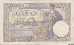 100 динар