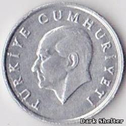 5 лира