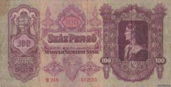 100 пенгё
