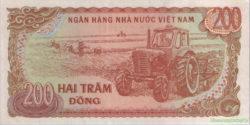 200 донг