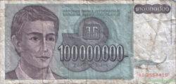 100 000 000 динар