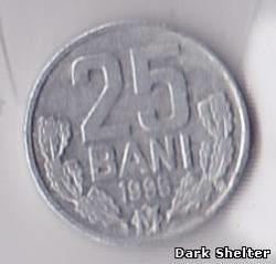 25 бань