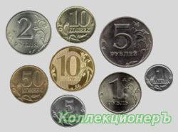 Топ стоимости монет РФ