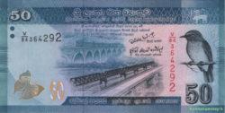 50 рупий