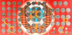 Юбилейные монеты времен СССР