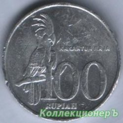 100 рупий