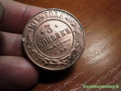 5 способов чистки медных монет