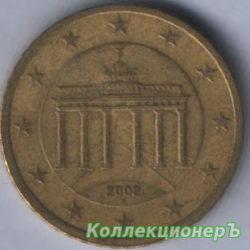 50 евроцент