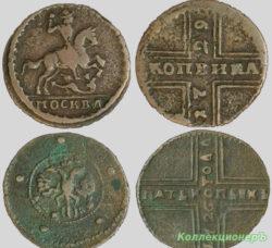Крестовые монеты Петра Великого