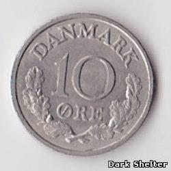 10 эре