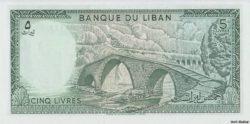 5 ливр