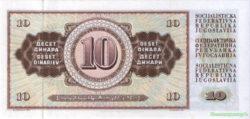 10 динар