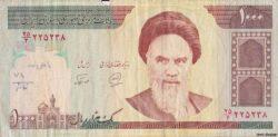 1000 риал