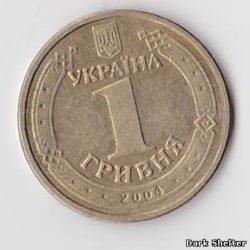 1 гривна — 60 лет освобождения Украины