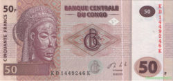 50 франк