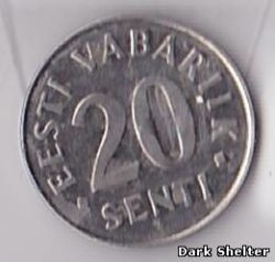 20 сент