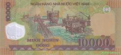 10 000 донг