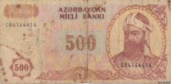 500 манат