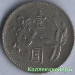 1 доллар