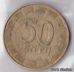 50 цент